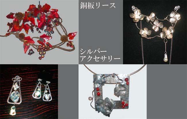 craft 萌